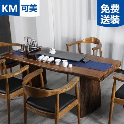 原木大板喝茶桌功夫茶桌茶台 新中式茶桌椅组合简约现代 实木茶几