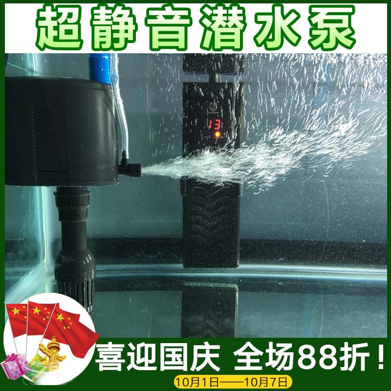 金鱼缸抽水泵