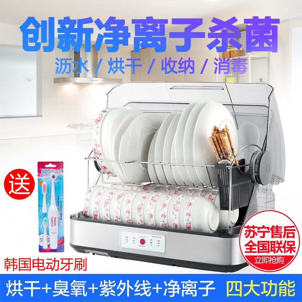 消毒柜立式家用迷你消毒碗柜紫外线杀菌小型烘碗机  特价