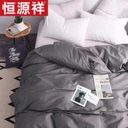 恒源祥纯色全棉被套2.0m素色四季加大2.2米纯棉床上用品简约套件