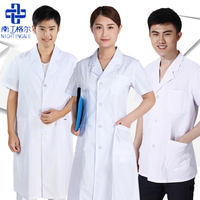 Nightingale doctor service short men and women Slim white coat short sleeve long sleeve winter wear oral laboratory work clothes thick