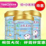 培康小米嬰兒米粉營養輔食  米糊米粉寶寶408g*3罐兒童食品美味磨