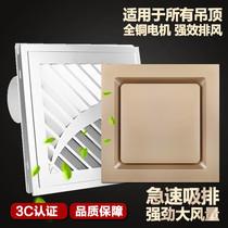 静音吸顶式排气300300大功率卫生间厕所厨房集成吊顶换气扇