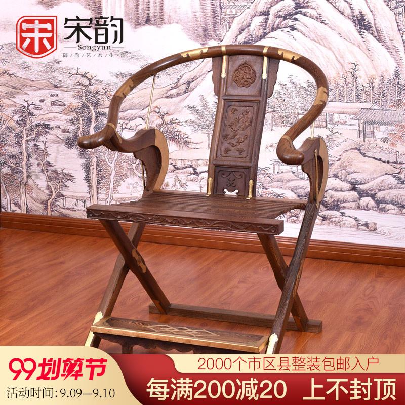 红木家具鸡翅木交椅中式圈椅实木折叠椅中式椅子休闲椅书椅靠背椅