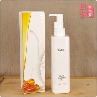 日本专柜代购 老铺蜂蜜精华保湿 190ml 护肤卸妆乳 在途 HACCI
