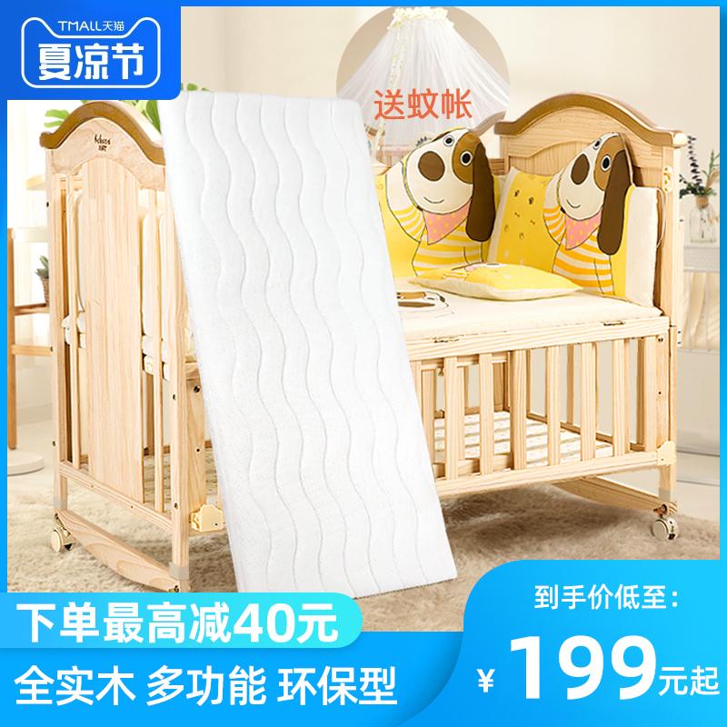 Детские кровати / Люльки Артикул 585154845053