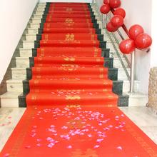 有喜字红地毯一次性结婚用满铺喜庆婚庆用品婚礼庆典场景装饰布置