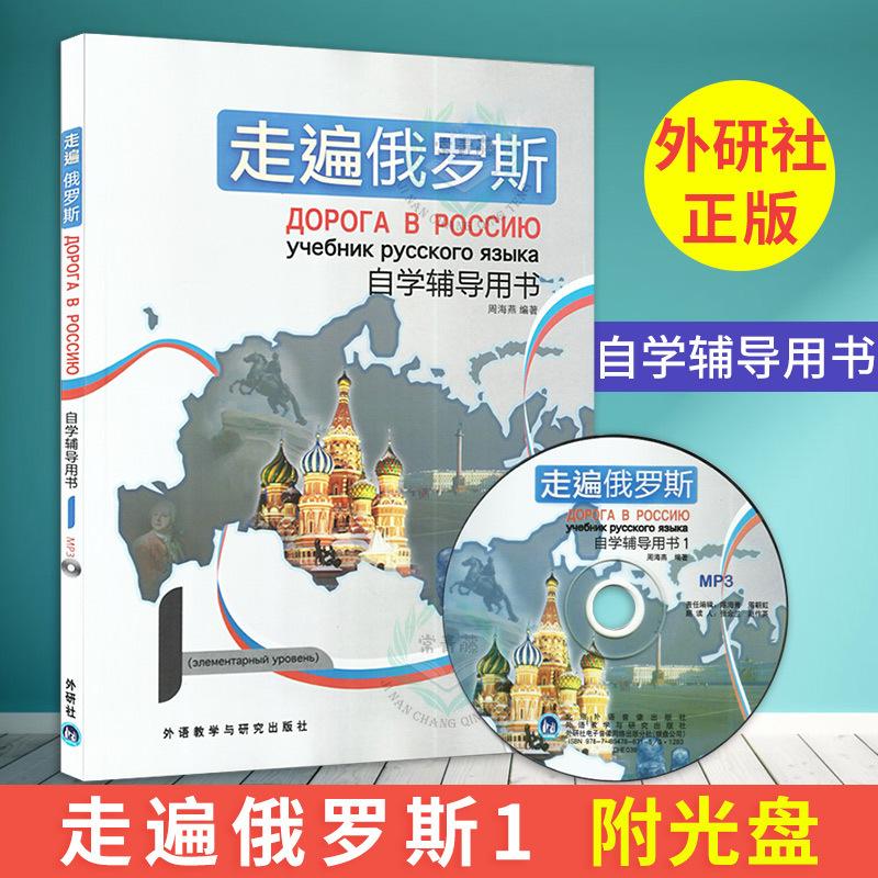 Иностранные языки Артикул 45490253426