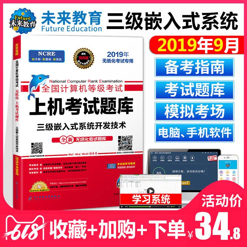 Компьютерное программное обеспечение Артикул 593950460794