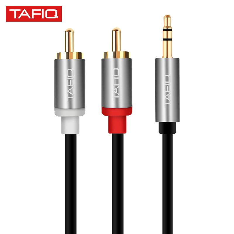 塔菲克 音频线一分二3.5mm转双莲花头rca插头手机电脑接功放音箱通用低音炮线输出长加长延长音响连接转换线