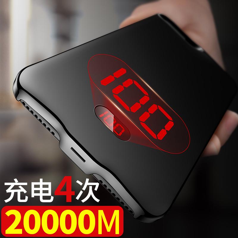 20000M苹果6背夹充电宝器X便携超薄iphone6s手机8专用7p电池毫安