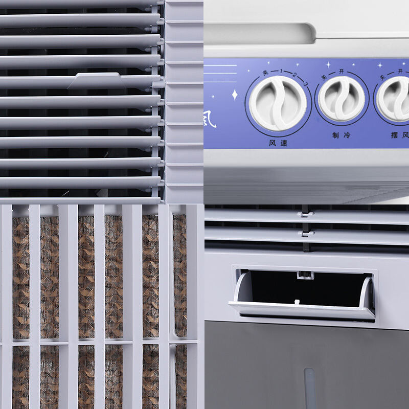 多朗移动冷风机工业冷气扇家用单冷空调扇制冷风扇水冷湿膜加湿器