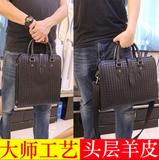 欧美编织男包男士手提包横款单肩斜挎真皮包包商务休闲公文手拎包