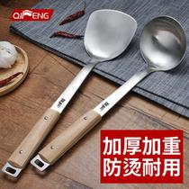 304不锈钢单个锅铲家用炒菜铲子铁炒铲三件套厨房汤勺厨具套装