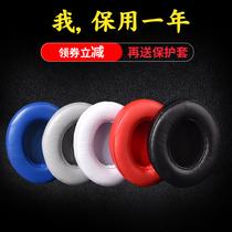 耳机配件diy耳机壳透明入耳式耳机外壳7mm8mm双单元双动圈
