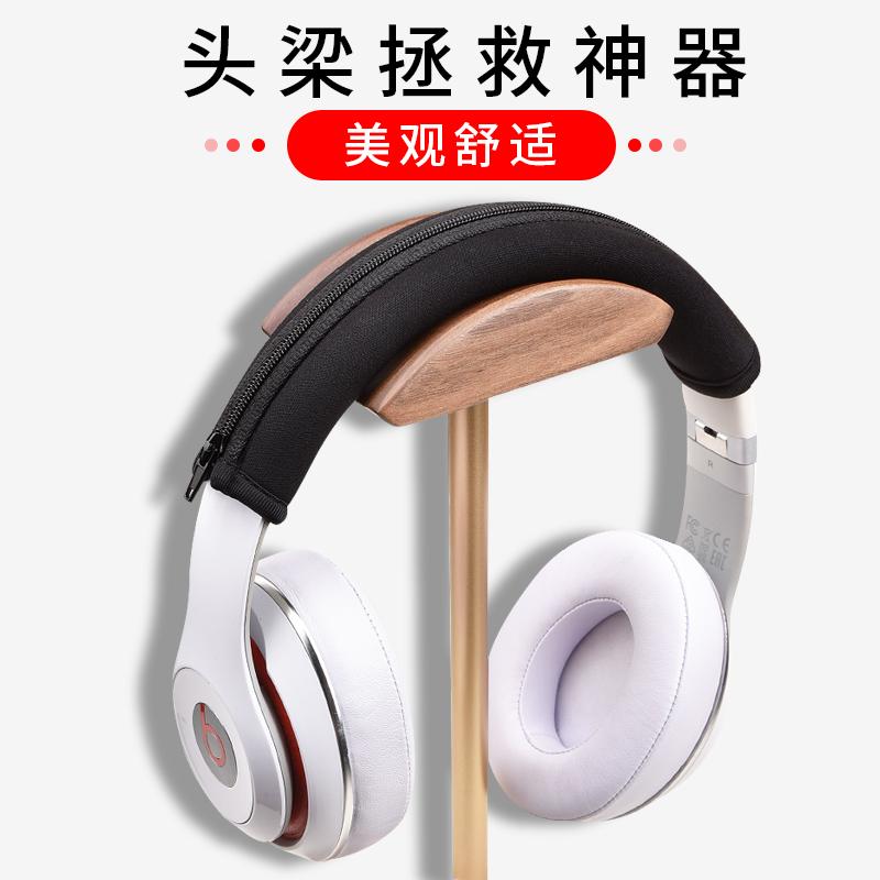 耳机海绵垫