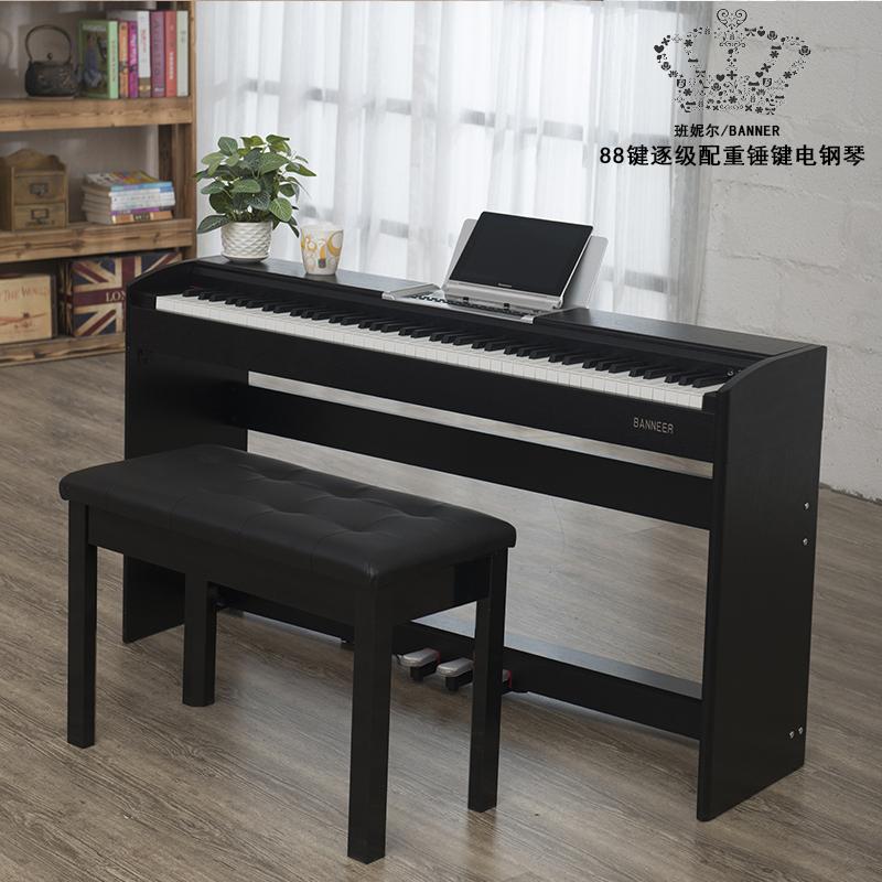 电钢琴全重锤