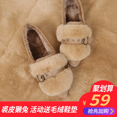毛毛平底棉鞋