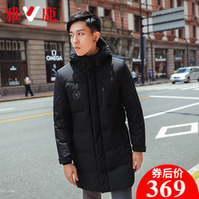 Yalu anti-season down jacket men's middle and long style fashion thickening winter 2019 new business jacket trend of young men's caps