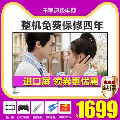乐视TV 超4 X40 43英寸智能网络wifi超级平板电视乐视TV 超4 X43谁买过的说说