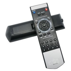 厦华PRIMA液晶电视机遥控器 RC-Y19 RC Y20 RC Y23 RC Y37 通用