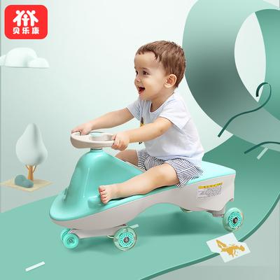 婴幼儿童扭扭车万向轮溜溜车男宝宝玩具车子1-3-6岁女摇摆妞妞车
