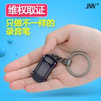 JNN 新款S21录音笔专业儿童微型取证高清远距降噪声控迷你防隐形