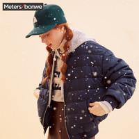 美特斯邦威羽绒服女短款冬装面包服bf风宽松轻薄棒球外套学生
