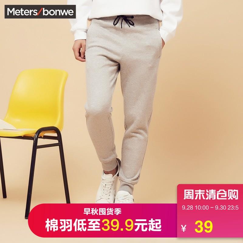 韩版冬装休闲裤