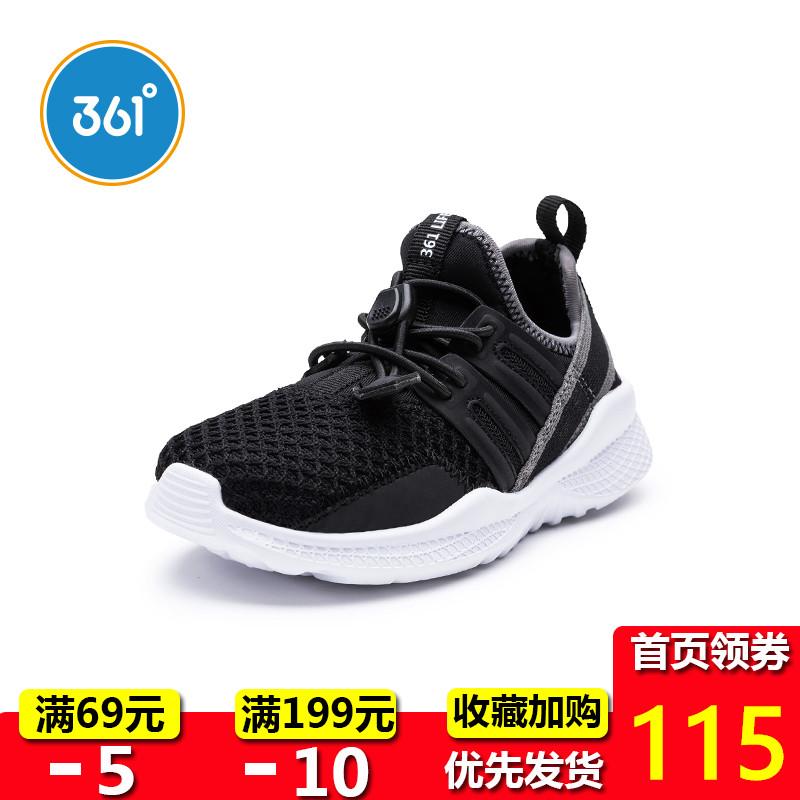 361童鞋兒童運動鞋男秋季網面學生訓練鞋2019新款中小童跑步鞋子N