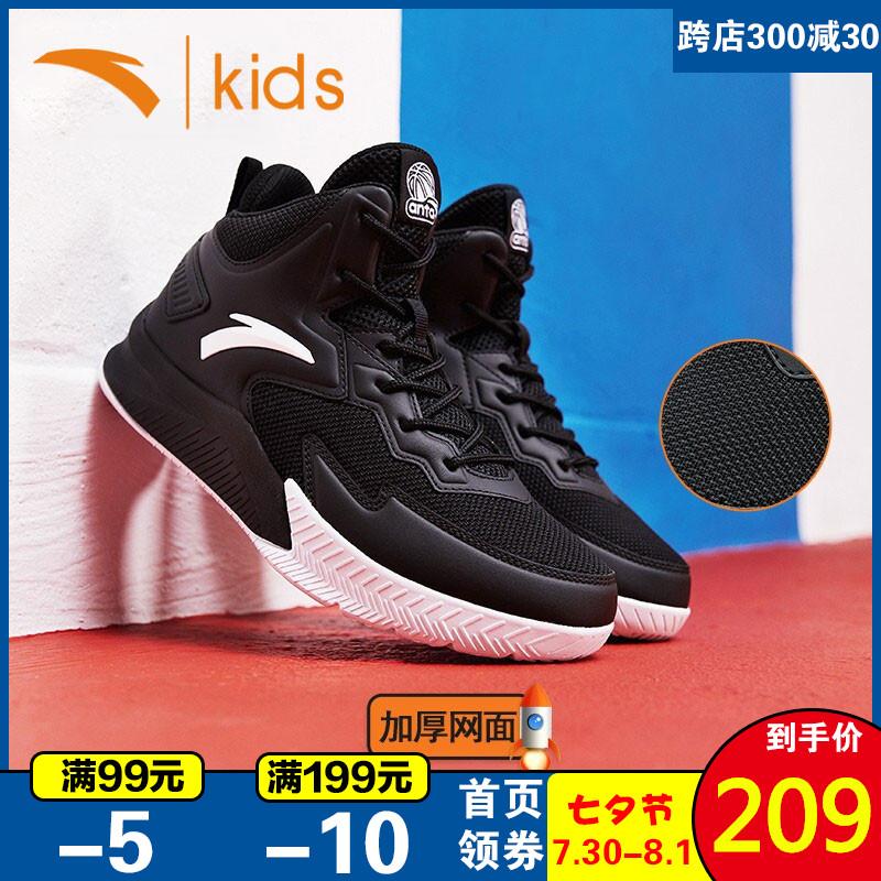 安踏男童运动鞋儿童篮球鞋2019新款夏季中大童男鞋正品学生球鞋DF