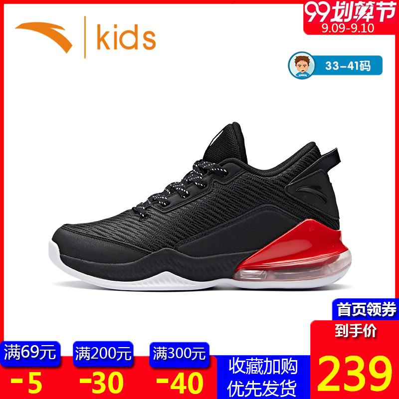 安踏童鞋男童篮球鞋2019秋季新款中大童高帮气垫运动鞋儿童跑步鞋