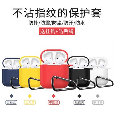 iphone耳机防尘