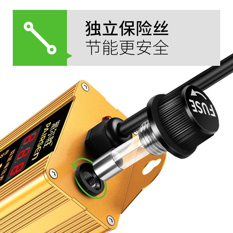 派尔胜智能节电器家用电表省电器大功率加强版空调节能宝管家220v控制非偷电倒转不走慢转器神器王冰箱点