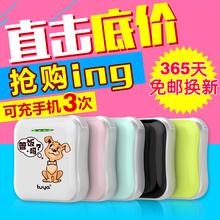 途亞充電寶小巧便攜迷你超薄可愛蘋果手機通用快速沖移動電源正品