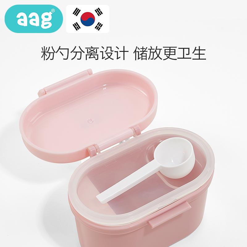 aag宝宝奶粉盒便携式婴儿外出装奶粉分装盒便携盒大容量奶粉格
