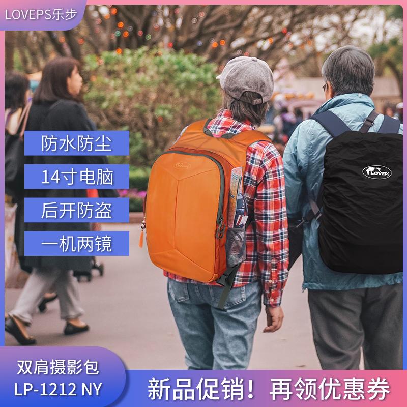 背包摄影器材包双肩佳能LOVEPS便携多功能