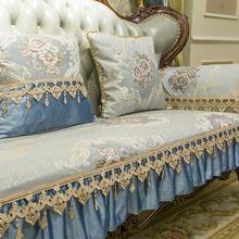 欧式沙发垫高档奢华防滑真皮沙发坐垫四季客厅组合沙发套罩全盖夏