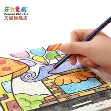 幼儿童画画书涂色本3-6岁画册绘画图画本宝宝0涂鸦填色描红幼儿园