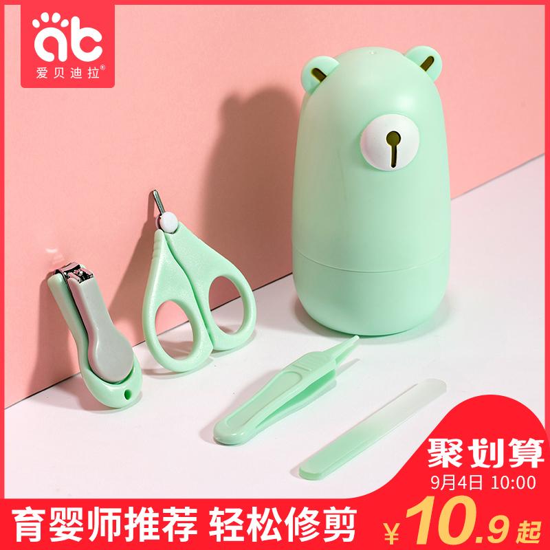 婴儿指甲剪套装宝宝指甲剪刀新生儿专用防夹肉指甲钳用品婴幼儿童