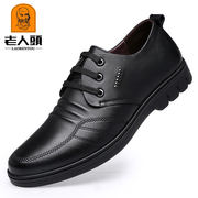 Old man scalp shoes male 2018 autumn new leather business casual shoes men's leather breathable soft bottom casual shoes