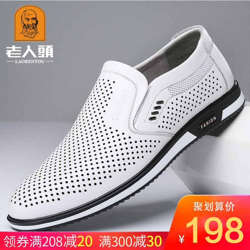 老人头凉鞋男2019夏季新款白色皮鞋镂空透气真皮休闲皮鞋男小白鞋