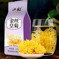 Buy 2 get one free Golden silk emerald Featured a cup Large chrysanthemum tea bulk fetal chrysanthemum Gongju Flower tea