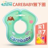 6岁小宝宝趴圈新生坐圈加厚幼儿浮圈 婴儿游泳圈腋下圈儿童1图片