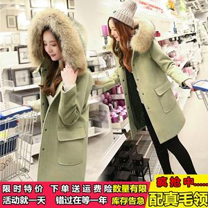 反季清仓双面毛呢大衣女中长款韩版秋冬季修身连帽大毛领呢子外套