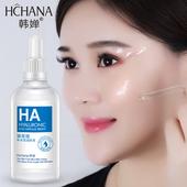 韩婵玻尿酸原液补水保湿收缩毛孔提亮肤色面部精华液紧致护肤正品