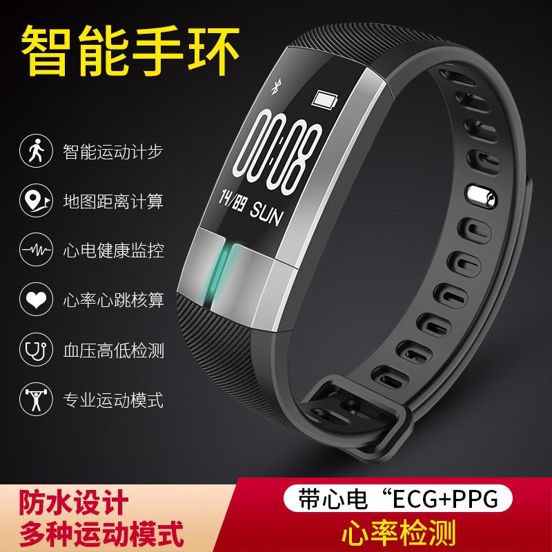 智能安卓腕表