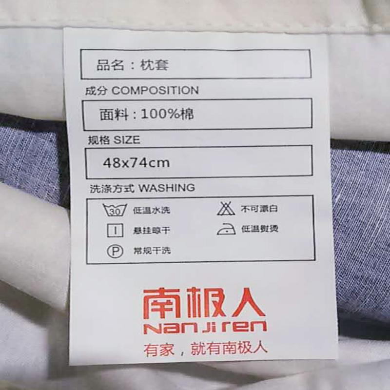 南极人枕套纯棉一对装学生成人枕芯套48*74cm单人全棉枕头套包邮