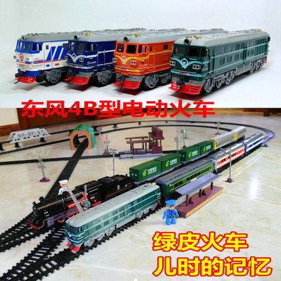 仿真电动轨道火车模型玩具高铁小火车东风4B绿皮火车玩具