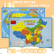 2017新版正上海市地圖中國行政區劃圖文教新版上海市地圖